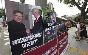 США и Северная Корея: почему Трампу всё сходит с рук?