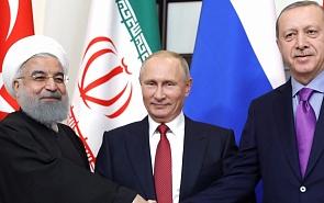 Сочинский саммит: разрубить гордиев узел сирийской войны