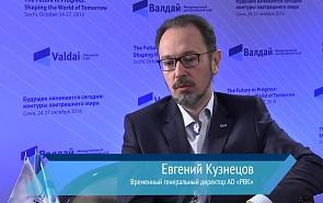 Евгений Кузнецов о миграционных потоках и будущем человечества