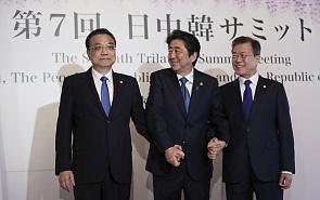 Когда закончится Корейская война? О важности японо-корее-китайского саммита