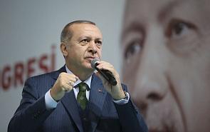 Приоритеты внешней политики Турции в меняющемся мире