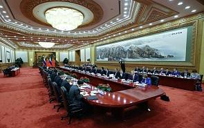 Новая реальность в российско-китайских отношениях