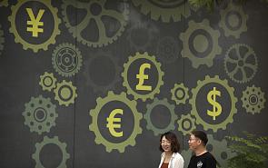 Глобальная экономика: новые правила?