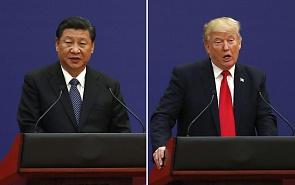 Торговая война между Китаем и США: курс на взаимное уничтожение?