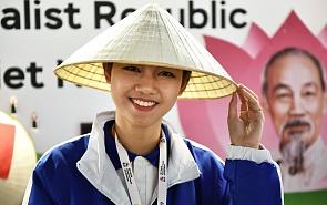 Россия и Вьетнам в новой Азии