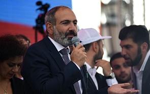 В Армении новый премьер-министр: что дальше?