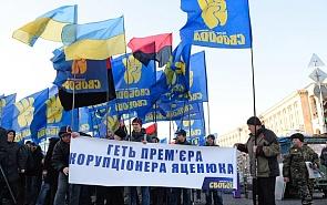 Украинская трагедия: ошибки и фанатизм лидеров