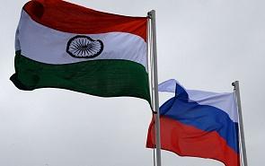Смешанные санкции и перспективы индийско-российского сотрудничества в Большой Евразии