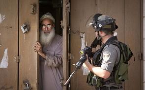 Перспективы урегулирования палестино-израильского конфликта