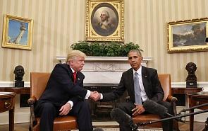 Наследие Обамы и демонизированный образ Трампа