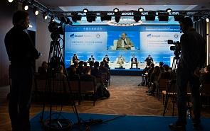 Российско-китайская конференция Международного дискуссионного клуба «Валдай» «Россия и Китай перед вызовами глобальных изменений»