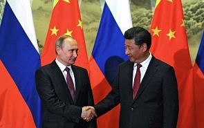 Саммит «большой двадцатки»: китайское лидерство и Большая Евразия