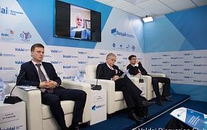 Фотогалерея: Экспертная дискуссия «Дедолларизация в странах ЕАЭС: опыт и перспективы»