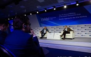 Фотогалерея: Встреча с министром иностранных дел Роcсии Сергеем Лавровым
