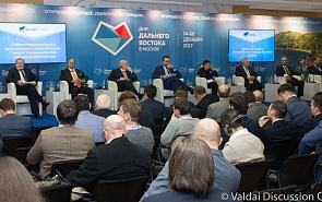 Поворот России на Восток: следующее десятилетие. Сессия клуба «Валдай» в рамках Дней Дальнего Востока