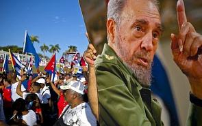 Шаг вперёд – шаг назад. Грозит ли Острову Свободы социальный взрыв?
