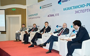 Фотогалерея: II Российско-казахстанский экспертный форум. Панель: Новая стратегия США в Евразии