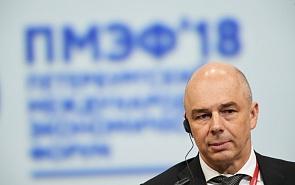 Минфин меняет валюту: Россия готова развивать расчеты в евро в противовес доллару
