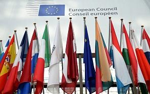 Новое расширение ЕС: быть или не быть?