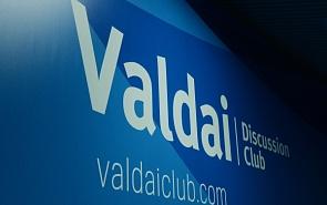 Конференция клуба «Валдай» «Ближний Восток: когда наступит завтра?». Спикеры