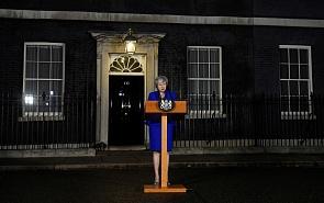 Перспективы Brexit без сделки уменьшились?
