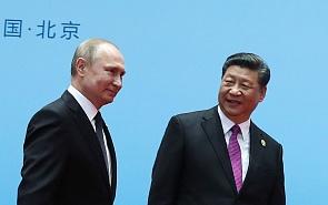 Запад и российско-китайские отношения: стадии отрицания
