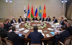 География стран Евразийского экономического союза: от вызовов к возможностям