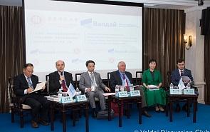 Фотогалерея: Российско-китайская конференция. Сессия 6 и закрытие
