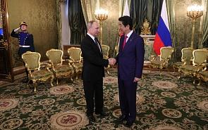 Россия – Япония: диалог в формате доверия