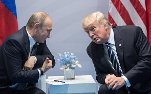 Историческая встреча Трампа и Путина состоялась. Что дальше?
