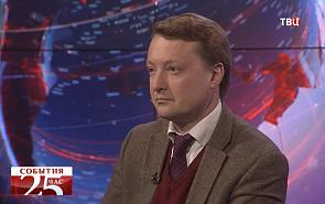 «Отношения с Россией для них ничего не стоят»: эксперт о «гибридной войне» Запада