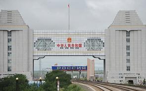 Китай и Россия могут стать драйвером развития Северо-Восточной Азии