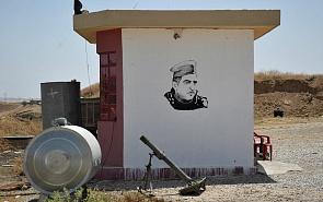 Референдум о независимости Курдистана не является «процедурой раскола Ирака»