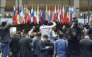 Европейский союз: быть или не быть?