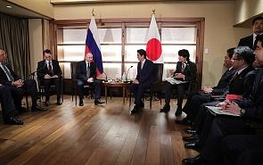 Можно ли говорить о прорыве в российско-японских отношениях?