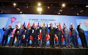 Россия и Азия в меняющемся мире: новые технологии в новой реальности