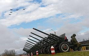 Пушки апреля, или Возвращение стратегической фривольности
