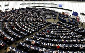 Экспертная дискуссия по итогам выборов в Европейский парламент