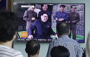 Размещение системы ПРО США в Корее возрождает логику межблоковой конфронтации