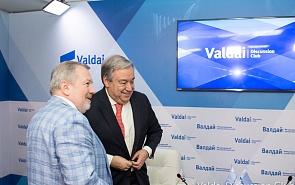 Фотогалерея: Встреча с Генеральным секретарём ООН Антониу Гутерришем в клубе «Валдай»