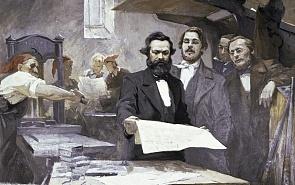 Карл Маркс и уроки распада СССР. Часть II