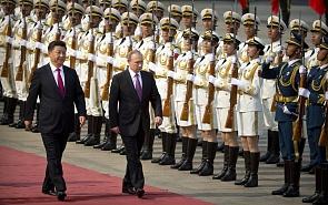 Россия и Китай в Центральной Азии: большая игра с позитивной суммой