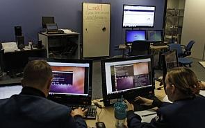 Экспертная дискуссия «Информационная война в киберпространстве: фейк и реальность»
