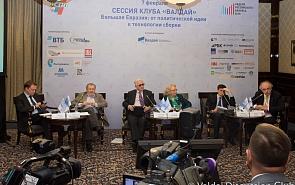 Большая Евразия – не выбор между Европой и Азией, а общее пространство