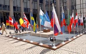 Давление, принуждение, превенция, наказание: нужна ли ЕС палочная дисциплина?
