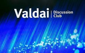 Сессия клуба «Валдай» в рамках Недели российского бизнеса – 2018. Спикеры