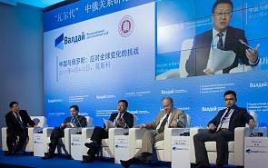 Сессия II. Потенциал отношений Китай – Россия – США