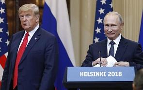 Россия – США: новые саммиты пока не нужны