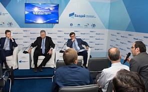 Презентация Валдайской записки «Российско-турецкие отношения и проблемы безопасности Кавказского региона»