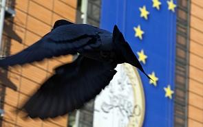 Евро против Европы